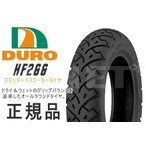 3月中旬入荷 4月中旬入荷 110/90-10 ホンダ・ヤマハ純正指定 ダンロップOEM工場 DURO HF266