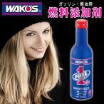 高性能、高品質がWAKO'S SUPER-QUALITY 和光ケミカル
