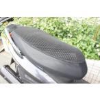 シート クール メッシュ シートカバー シートジャケット 放熱シート ホンダ ヤマハ スズキ ジョーカー50 ジョーカー100 シグナスX SE12J SE44J XLサイズ