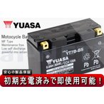 レビューで特典 1年保証付 ユアサバッテリー シグナスX XC125SR/EBJ-SE44J用 YUASAバッテリー YT7B-BS