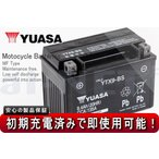 レビューで特典 1年保証付 ユアサバッテリー ESTRELLA エストレア CUSTOM/BJ250A用 YUASAバッテリー YTX9-BS