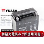 レビューで特典 1年保証付 ユアサバッテリー ZEPHYR ゼファー 750/ZR750C6F用 YUASAバッテリー YTX12-BS