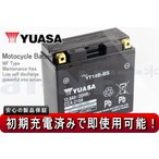 Yahoo!アイネットセール特価 レビューで特典 1年保証付 YT14B-BS バッテリー YUASA ユアサ バッテリー GT14B-4 14B-4 互換 バッテリー