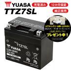 レビューで特典 1年保証付 ユアサバッテリー XR230モタード/JBK-MD36用 YUASAバッテリー TTZ7SL