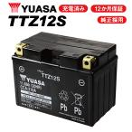 レビューで特典 1年保証付 ユアサバッテリー FORZA フォルツァ /BA-MF06用 YUASAバッテリー TTZ12S