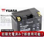 Yahoo!アイネットセール特価 レビューで特典 1年保証付 TTZ14S バッテリー YUASA ユアサ バッテリー YTZ14S FTZ14S DTZ14S 互換 バッテリー