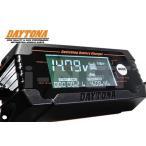 送料無料 DAYTONA デイトナ ディスプレイ バッテリーチャージャー (充電器) (91875) バイクバッテリー 充電器