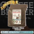 Yahoo! Yahoo!ショッピング(ヤフー ショッピング)メール便可 グロワーズカップ コスタリカ GROWER'S CUP スペシャリティコーヒー ドリップコーヒー