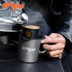 EPIgas EPIガス ダブルウォール チタンマグ T-8104