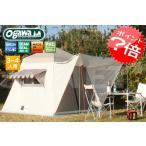 (2502)3〜4人用テント、国内生産、高級テント オシャキャン