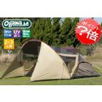(2641)2〜3人用テント、リビングの多彩なタープアレンジが特徴