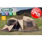 (3342)リサービアIII 5人用テントでゆとりある空間をご提供