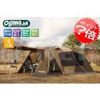 (2766)5人用テント、家族も満足の広々としたテント 送料無料