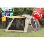 3月上旬入荷 送料無料 小川キャンパル/キャンパルジャパン シュナーベル5 ロッジドーム型テント 2773