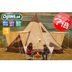 (2799)10人用テント、目立つテント、素早い設営 簡単撤収
