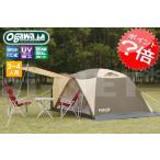 (2657)3〜4人用テント、人気のファミリー向けテント 送料無料