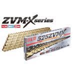 送料無料 DID 525ZVM-X-110L(ゴールド)(4525516331203)(ZVM-Xシリーズ)(525-110L)ダイドーチェーン