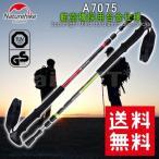 最長135cm/軽量0.24kg 伸縮トレッキングポール 超々ジュラルミン トレッキングステッキ アンチショック機能付 登山 杖 トレッキング ストック 山登り 登山用品