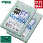 Yahoo!アイネットお買い得2個セット LOGOS/ロゴス 倍速凍結・氷点下パックL (81660641) 保冷剤 冷凍保存 長時間 最強