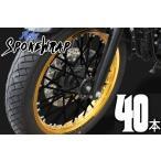 スポーク 送料無料 Aebsエービス スポークラップ ブラック スポークスキン カラースポーク FTR CRF250 CB223S CRF150R XR230 CRM250R XLR250R