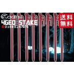送料無料 アーディッシ/adisi 鍛造ペグ 4GED STAKE/フォージドステーク 20cm/8本 赤/ベリーレッド 超々ジュラルミンペグ アルミ軽量ペグ