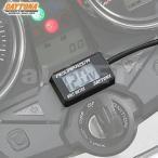 在庫有 DAYTONA デイトナ コンパクトボルトメーター AQUAPROVA アクアプローバ デジタルメーター 電圧計 防水 LEDバックライト 92386