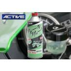 ACTIVE/アクティブ BF4 DOT4 500ml ブレーキフルード(ブレーキオイル)グリーン(20030007)高性能ブレーキオイル 大容量