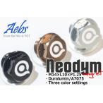 送料無料 aiNET スズキ車 Neodym ネオジム ドレンボルト 超々ジュラルミン(アルミドレンボルト マグネットドレンボルト M14×L10×P1.25)強力マグネット 1年保証