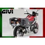 GIVI/ジビ 1146KIT 取付キット バッグ・ボックス類取り付けステー HONDA NC750X(16)(94459)