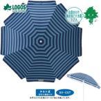 在庫有 LOGOS/ロゴス 220UVマイアミボーダーパラソル 69600018 パラソル 雨よけ 日よけ サンシェード キャンプ用品 アウトドア バーベキュー ガーデニング