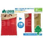 送料無料 LOGOS/ロゴス 2in1・Wサイズ丸洗い寝袋・0 (72600690)スリーピングバッグ 封筒型 シュラフ(キャンプ アウトドア 2人用 子供と添い寝 洗濯可能)