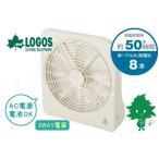 送料無料 LOGOS/ロゴス 2電源・どこでも扇風機(AC・電池)2WAY電源(81336702)(アウトドア キャンプ バーベキュー 海水浴 車内用)
