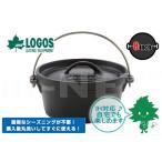 LOGOS/ロゴス SLダッチオーブン8inch/8インチ・ディープ 81062238 バーベキュー 調理器具 煮る 焼く 蒸す アウトドア クッキング