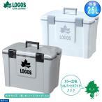 送料無料 LOGOS ロゴス アクションクーラー25 グレー ホワイト 81448013 81448033 クラーボックス キャンプ ハードケースクーラーボックスの画像