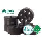 LOGOS/ロゴス エコココロゴス・ミニラウンドストーブ 6(83100106)炭 着火剤いらず 火起こし不要 BBQ などに最適