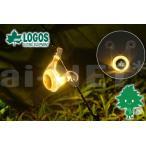 LOGOS/ロゴス ロープライト(4pcs)(74176001)アクセサリ メンテナンス(テント タープのロープの明かり)
