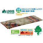 送料無料 LOGOS/ロゴス 丸洗い寝袋ナバホ・6 (抗菌・防臭)(72600640)スリーピングバッグ 封筒型 シュラフ(キャンプ アウトドア 1人用 洗濯可能)