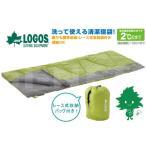 ショッピング寝袋 送料無料 LOGOS/ロゴス 丸洗い寝袋フィールダー・2(72600630)スリーピングバッグ 封筒型 シュラフ(キャンプ アウトドア 1人用 洗濯可能)