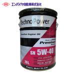 エンジンオイル 送料無料 Techno Power (テクノパワー) 10W-40 10W40 TP-LP106 20l ペール缶(ガソリン車・バイク・船舶・重機 高級エンジンオイル 高性能オイル)