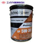 エンジンオイル 送料無料 Techno Power (テクノパワー) 5W-30 5W30 TP-LP104 20l ペール缶(ガソリン車・バイク・船舶・重機 高級エンジンオイル 高性能オイル)