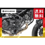 セール特価 (スズキ SV650 ABS GLADIUS(グラディウス))エンジンガード ブラック(5013532 00 01)(HEPCO&BECKER[ヘプコ&ベッカー])(プロテクター ガード)