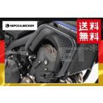 セール特価 (MT-09 TRACER ABS トレーサー)エンジンガード アンスラサイト(5014547-0005)(HEPCO&BECKER[ヘプコ&ベッカー])(エンジンプロテクター)