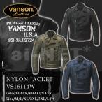 特価品 送料無料 VANSON/バンソン 秋・冬モデル NYLON JACKET/ナイロンジャケット(ブラック カーキ ネイビー)(VS16114W)防寒・防水・透湿 ウエア Pコート
