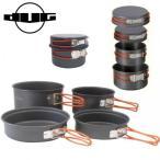 DUG/ダグ (DG-0204)BANQUET-Iブラックアルミクッカー 大鍋 小鍋 フライパン(BBQ キャンプ アウトドア 登山 ケトル クッカー 調理器具)