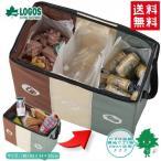 送料無料 LOGOS/ロゴス 分別できるフォールディングダストBOX 88230210 ファニチャー ゴミ箱 コンパクト収納 ファミリーキャンプ アウトドア ダストボックス