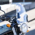 6ヶ月保証付 DRZ400SM スクリーンバイザー メーターバイザー 中型タイプ クリアスクリーン 風防 汎用 aiNET製