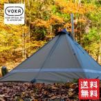 2020年5月入荷 YOKA/ヨカ TIPI(ティピ)  ワンポールテント 1〜2人用 キャンプ テント tipi アウトドア テント ソロテント ツーリングテント キャンプツーリング