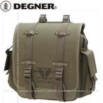 送料無料 DEGNER デグナー NB-131 ミリタリーテイスト ナイロンサドルバッグ カーキ 8L