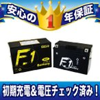 レビューで送料¥390 1年保証付 F1 バッテリー マジェスティ YP250C/BA-SG03J用 バッテリー GT9B-4 互換 MFバッテリー FT9B-4