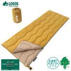 在庫有 LOGOS/ロゴス 抗菌防臭 丸洗いシュラフ・15 (72600006) 封筒型 シュラフ 寝袋 キャンプ アウトドア 洗濯可 シュラフ コンパクト収納